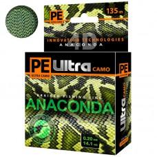 Шнур плетен. AQUA PE ULTRA  ANACONDA CAMO Jungle 135m 0.20mm