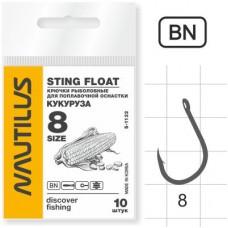 Крючок Nautilus Sting Кукуруза S-1132BN № 8