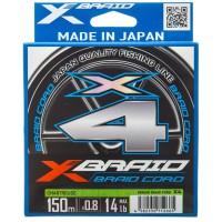 Шнур плетен. YGK X-Braid Braid Cord X4 150m #0.5/10lb Chartreuse